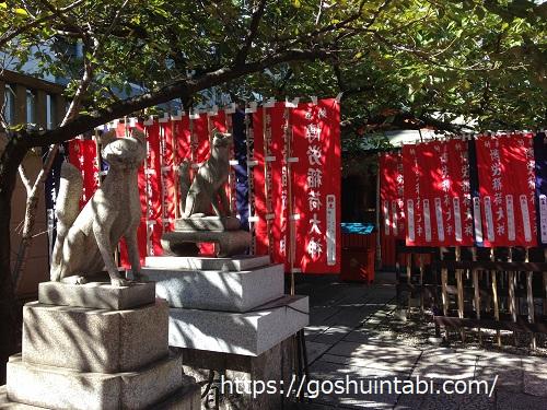 博労稲荷神社
