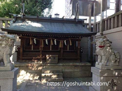 十四柱相殿神社
