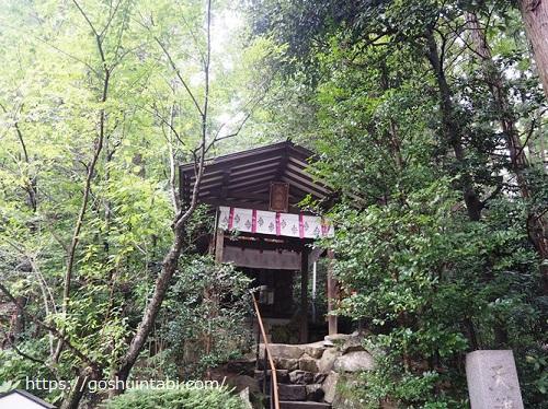 宝登山神社