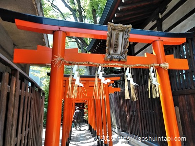 堀越神社(茶臼山神社)