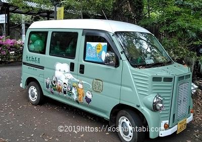 鬼太郎茶屋の車