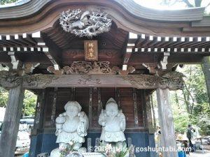 深大寺の大黒天と恵比寿尊