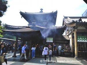 一心寺の納骨堂