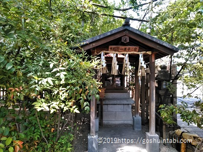堀越神社(熊野第一王子之宮)2