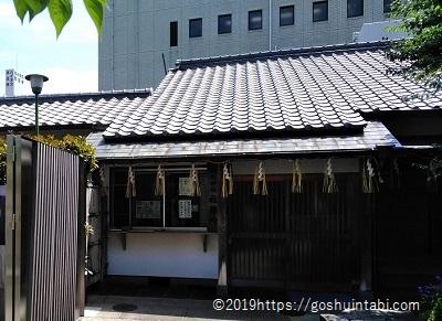 堀越神社社務所