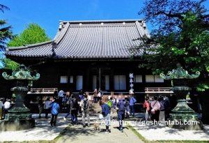 東叡山 寛永寺の本堂