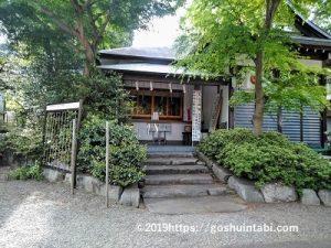青渭神社 社務所