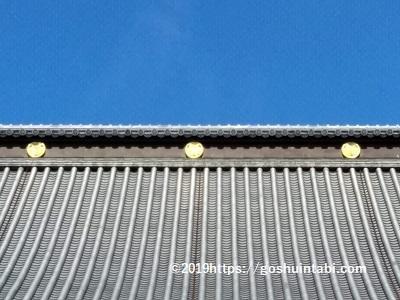 寛永寺根本中堂の屋根にも葵の御紋がある