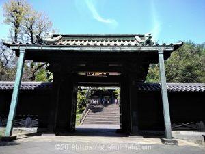 湯島聖堂の入徳門